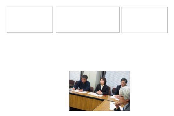【全国学童保育部会】部会ニュース No.34(2019.2月号)
