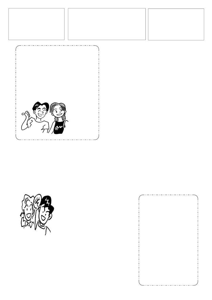 【全国学童保育部会】部会ニュース No.36(2019.4月号)