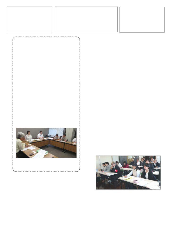【全国学童保育部会】部会ニュース No.38