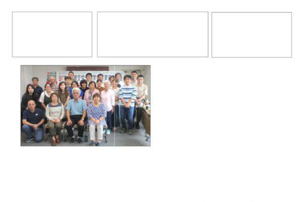 【全国学童保育部会】部会ニュース No.42